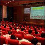 Modern Manufacturing Forum