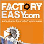 FactoryEasy.com