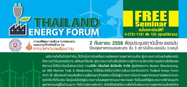 thailand-energy-forum-2015-02-09-feature