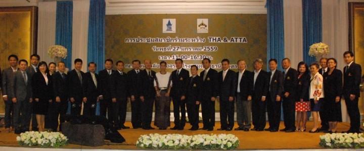 สมาคมโรงแรมไทย และสมาคมไทยธุรกิจท่องเที่ยว ร่วมจัดประชุมสมาชิกประจำปี 2559