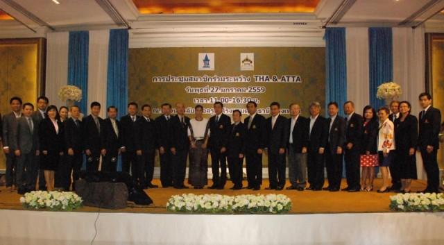 Thai Hotels & Travel