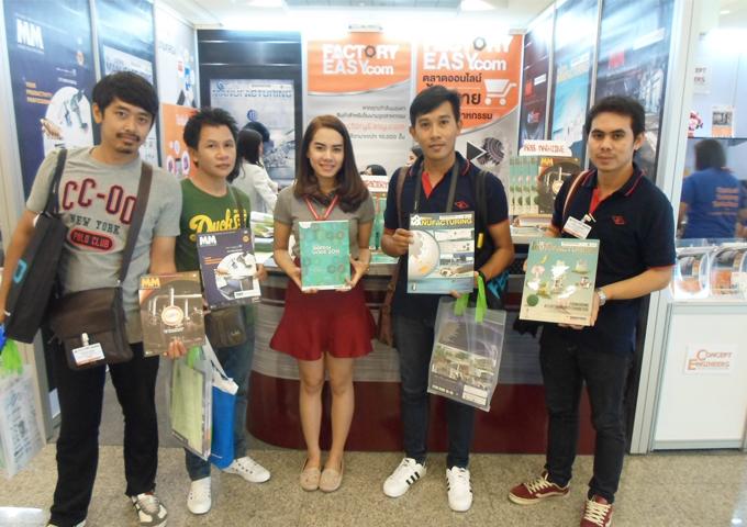 Modern Manufacturing, MM Machine Tools & Metalworking, Thailand Biotech Guide, Green World Publication,ProPak Asia, Bitec Bangna , งานสดงสินค้าอุตสาหกรรม, นิตยสารอุตสาหกรรม