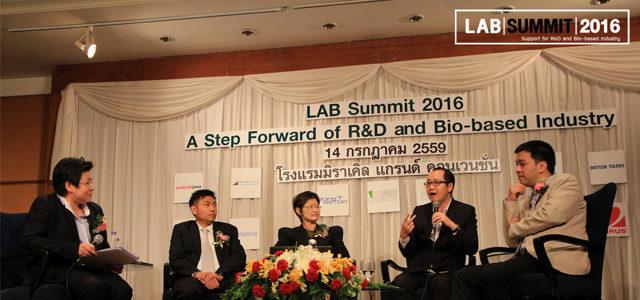 บรรยากาศงานสัมมนา Lab Summit 2016