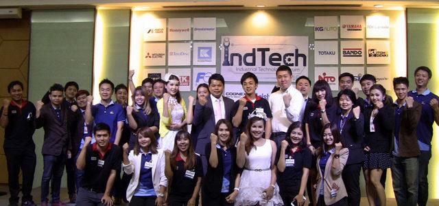 บรรยากาศงานสัมมนาและงานแสดงสินค้าอุตสาหกรรม Industrial Technology Forum 2016