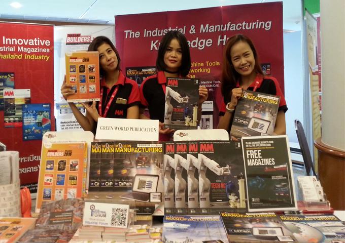 Modern Manufacturing, MM Machine Tools & Metalworking, Thailand Builders Directory, Green World Publication, TEMCA Forum & Exhibition 2016 Pattaya, Temca, งานแสดงสินค้าอุตสาหกรรม, นิตยสารอุตสาหกรรม