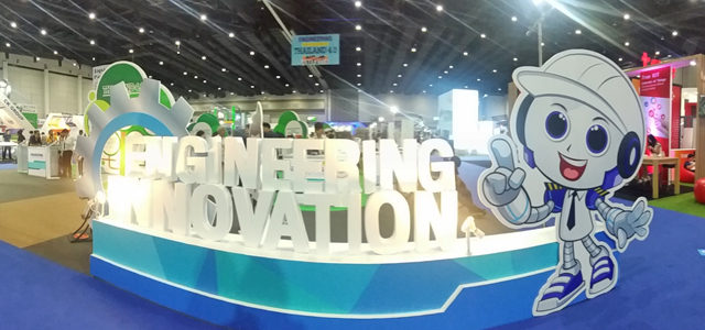 งานวิศวะ'59 – Engineering Expo 2016