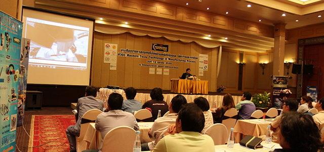 บรรยากาศงานสัมมนา Machine Tools Technology in Manufacturing Process เมื่อวันที่ 12 ตุลาคม 2559 ณ โรงแรม ทวาราวดี รีสอร์ท จ.ปราจีนบุรี