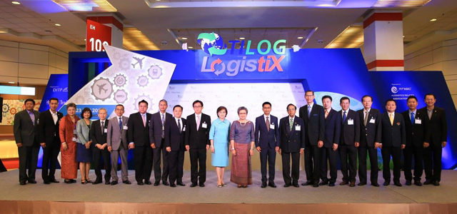 TILOG-LOGISTIX 2016