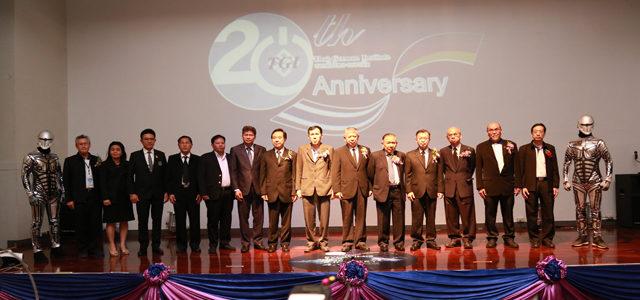 งานครบรอบ 20 ปี สถาบันไทย-เยอรมัน ดันอุตสาหกรรมไทยสู่ 4.0
