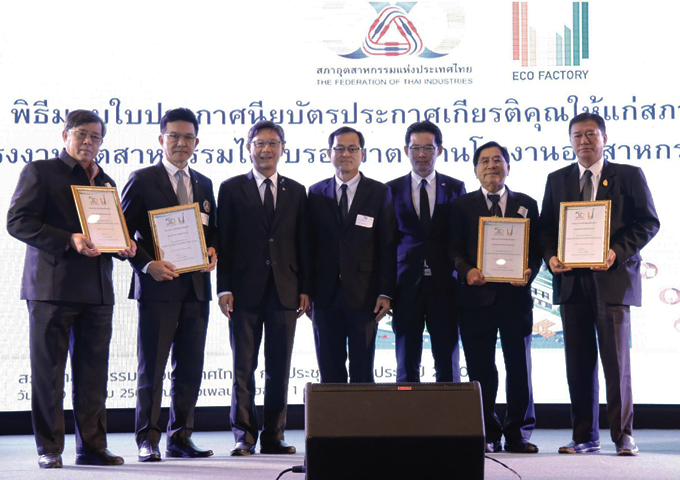 Thai Hotels & Travel Magazine ,AsiaHORECA ,Thailand Convention & Exhibition Directory ,Thailand Official Hotels Directory ,Green World Publication Co ltd ,MM Machine Tools & Metalworking ,Modern Manufacturing ,GW ,Directory ,TBD ,TBG ,TCED ,AH ,H&T ,TOHD ,MM