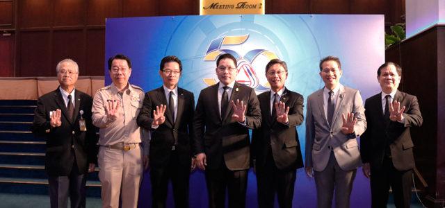 งานประชุมสามัญสภาอุตสาหกรรมแห่งประเทศไทย ประจำปี 2560