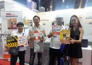 Architect'17, Exhibition, Thailand Builders Directory, กรีนเวิลด์, งานสถาปนิก17, ThailandBuilders.in.th, TBD, Green World Publication co.,ltd.