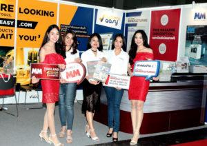 Modern Manufacturing, MM Machine Tools & Metalworking, , Green World Publication, Industry 4.0, , สัมมนา, Bitec Bangna, Directory of Thailand Process & Chemicals Industries, บริษัท กรีนเวิลด์ พับลิเคชั่น จำกัด, INTERMACH2017, SUBCON THAILAND2017, งานแสดงสินค้าอุตสาหกรรม, นิตยสารอุตสาหกรรม