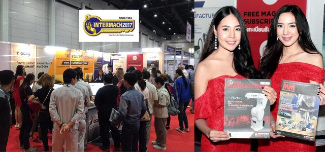 'INTERMACH – SUBCON THAILAND' 2017 ขานรับนโยบายไทยแลนด์ 4.0 ตอบโจทย์ผู้ประกอบการอุตสาหกรรม