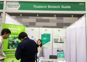 TBG ,Thailand Biotech Guide ,GW ,Green World Publication co ltd. ,Propak Asia 2017