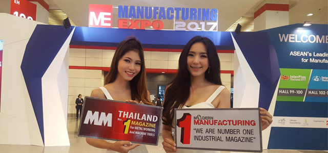Modern Manufacturing, MM Machine Tools & Metalworking, , Green World Publication, Industry 4.0, , สัมมนา, Bitec Bangna, Directory of Thailand Process & Chemicals Industries, Thailand Builders Directory, www.Factoryeasy.com, Manufacturing Expo 2017, งานแสดงสินค้าอุตสาหกรรม, นิตยสารอุตสาหกรรม