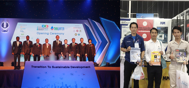 Modern Manufacturing, MM Machine Tools & Metalworking, Green World Publication, Industry 4.0, Bitec Bangna, Directory of Thailand Process & Chemicals Industries, Thailand Builders Directory, บริษัท กรีนเวิลด์ พับลิเคชั่น จำกัด, ASEAN Sustainable Energy week, Pumps & Valves Asia, Thai Water Expo, งานแสดงสินค้าอุตสาหกรรม, นิตยสารอุตสาหกรรม