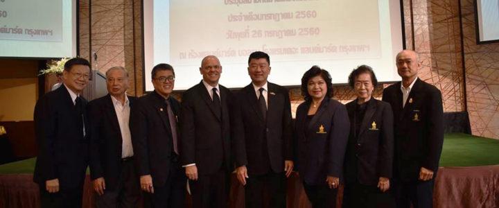 งานประชุมสมาชิกสมาคมโรงแรม ประจำเดือนกรกฎาคม 2560