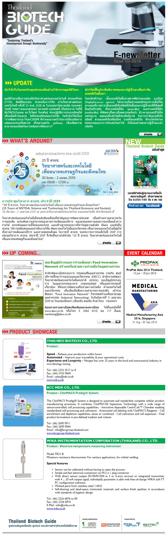 TBG E-Newsletter Issue April 2016