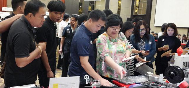 ภาพบรรยากาศงานสัมมนา Food Processing Forum 2017 กรุงเทพมหานครฯ