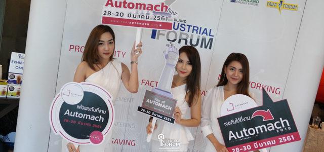 ภาพบรรยากาศงานสัมมนา Modern Manufacturing  Forum 2017 จ.ชลบุรี